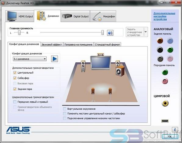 Free Download Realtek High Definition Audio Driver (32-bit & 64-bit) Offline
