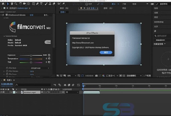 Download FilmConvert Nitrate 3 for Mac Free