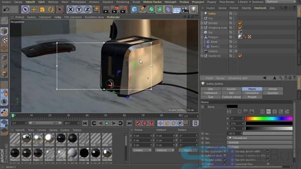 CINEMA 4D Studio R19 for Mac Direct