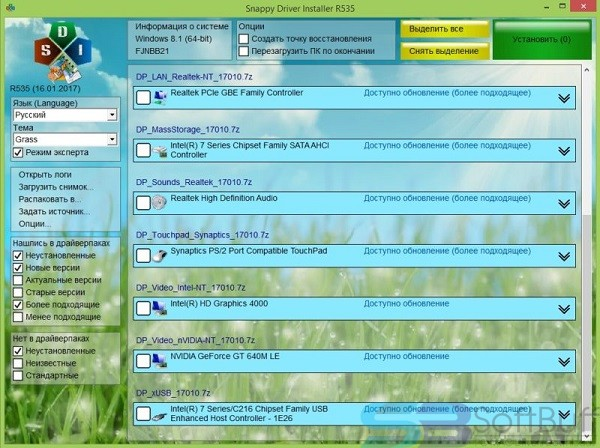 SamDrivers 2020 ISO Offline Full Free Download