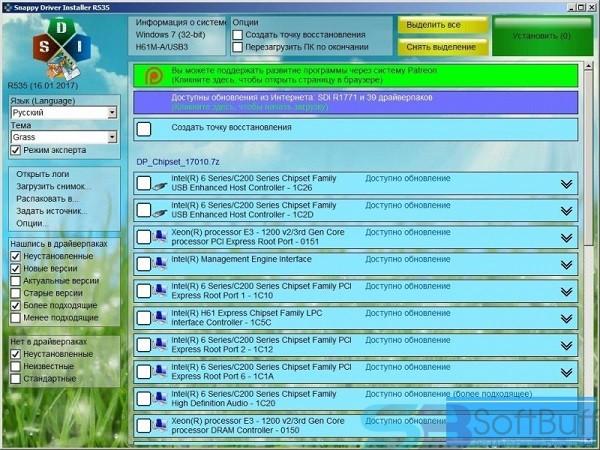 Snappy Driver Installer Offline ISO 2020