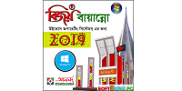 Free Download Bijoy Bayanno 2019 for Windows