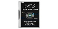 Free Download MCS Drivers Disk 2021 Offline Installer