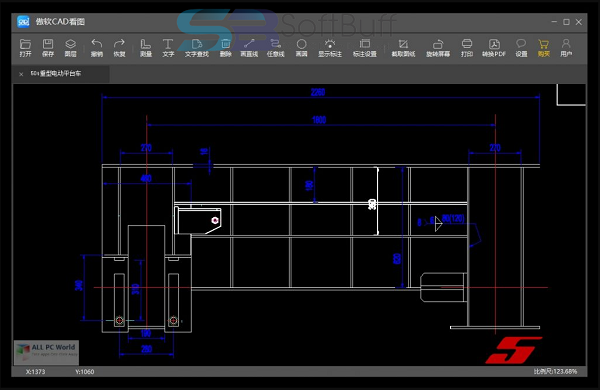 Apowersoft CAD Viewer Portable