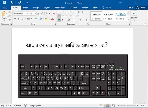 Download Bijoy Bayanno Latest Version 2021 free