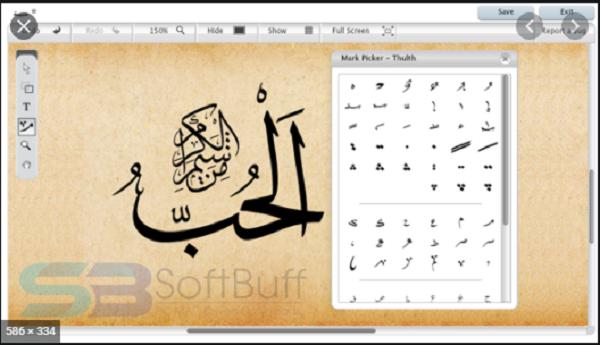Download Arabic Calligraphy Generator 3.0 Free