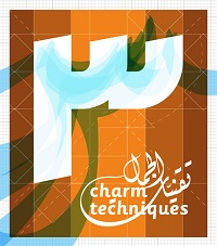Free Download Arabic Calligraphy Generator 3.0 (Modern Arabic fonts)