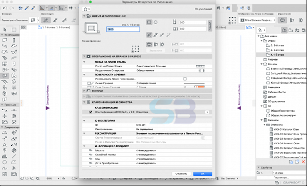 Archicad 25 for Mac free download