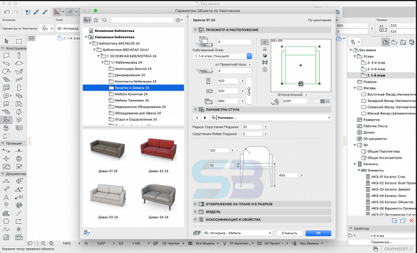 Download Archicad 25 for Mac free