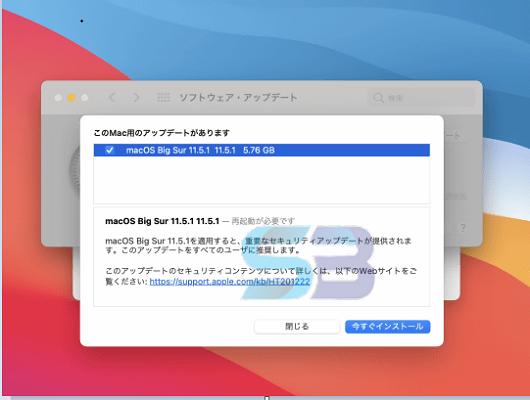 macOS Big Sur 11.5 free download