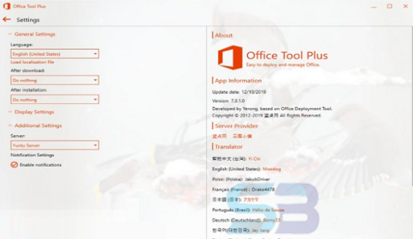 Download Office Tool Plus 8 free
